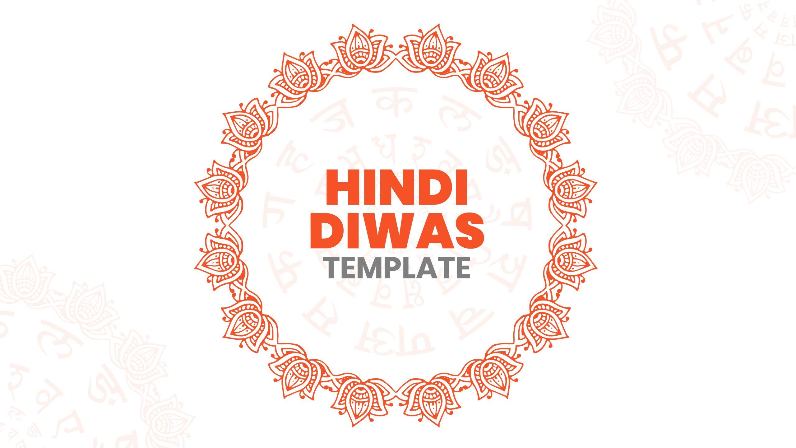 presentation template of Hindi Diwas